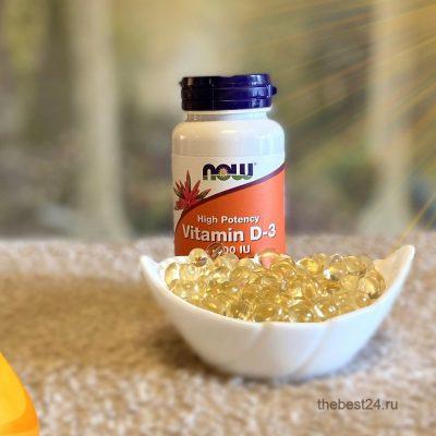 витамин D3-1 штука — копия — копия